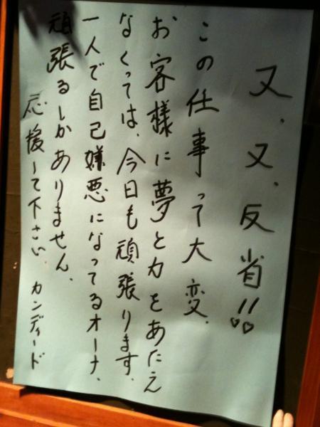 IMG_0064+-+繧ウ繝斐・_convert_20100422235638[1]