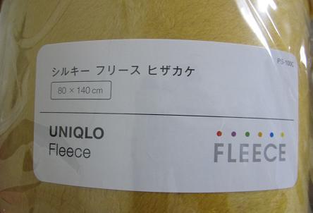 20091281ふかふか