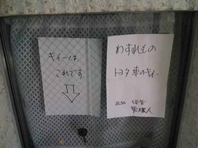 ムキィー(>_
