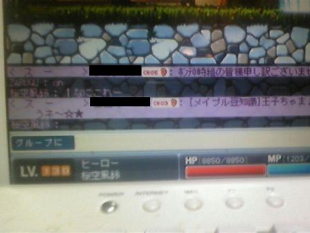 091220_004754_ed.jpg