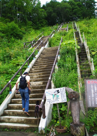 110818階段登って