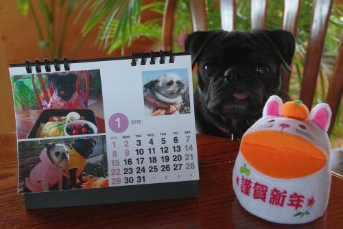 1201031月カレンダー
