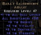 U-Amulet4.jpg