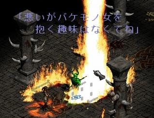 cobra-EVENT2a.jpg