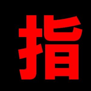 kinkyu-3.jpg