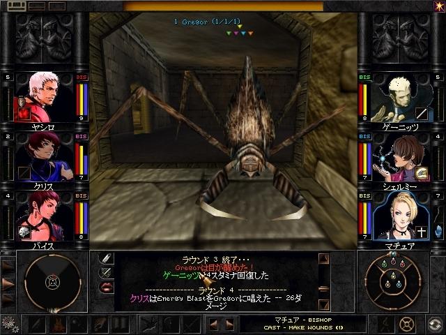 oroti-boss1b.jpg
