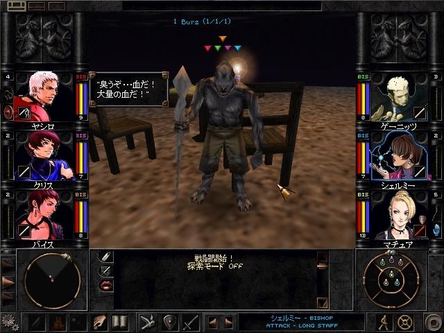 oroti-boss2a.jpg