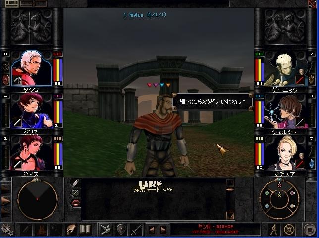 oroti-boss3.jpg