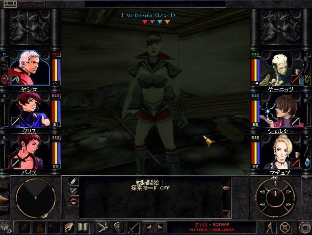 oroti-boss4.jpg