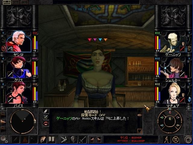 oroti-boss5.jpg