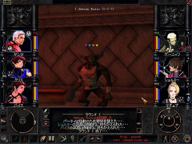 oroti-boss6.jpg