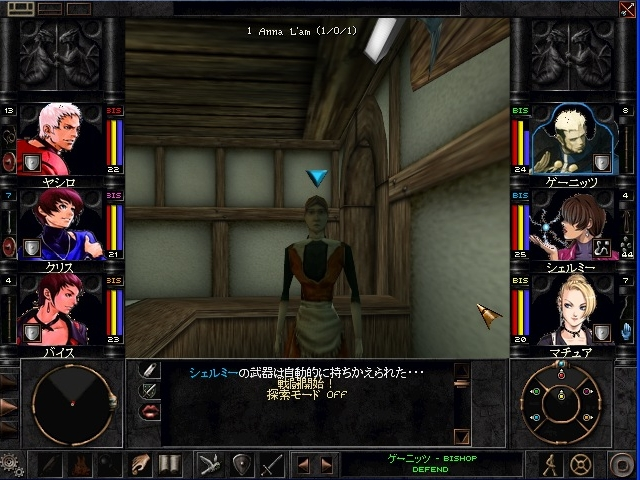 oroti-boss7.jpg