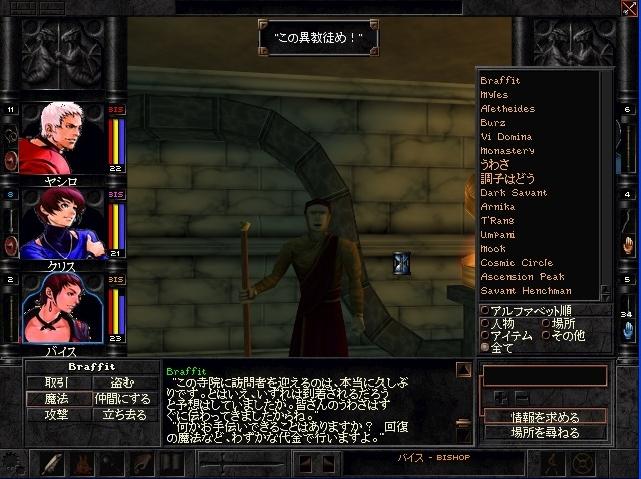 oroti-boss8.jpg