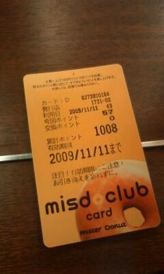 20091113140803