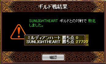 vsSUNLIGHTHEART11.17