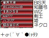 新PV初陣メンバ