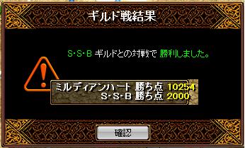 vsS・S・B12.20