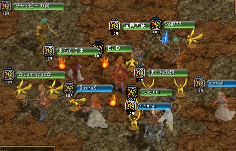 GET戦集まり12.23