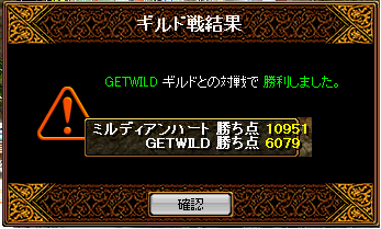 vsGETWILD12.23