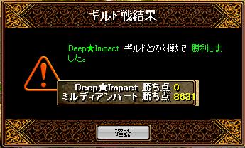 vsDeep★Impact12.27