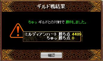 vsちゅっ1.7