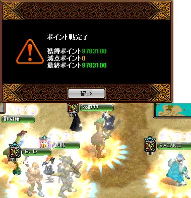 お遊びPV1.20