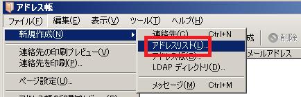4tb-list.png