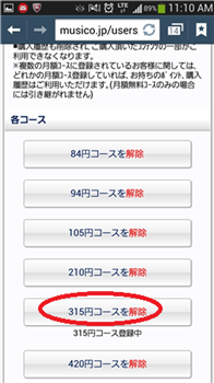 Screenshot_2013-09-30-11-10-09.png