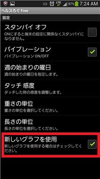 Screenshot_2013-10-23-07-24-51.png