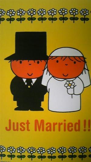 Just+Married!!.jpg