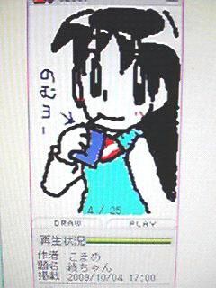 2009123116320001.jpg