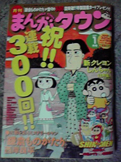 2010121520590000.jpg