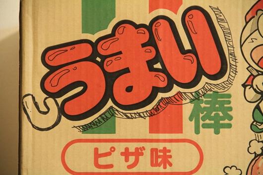IMG_0004崎陽○