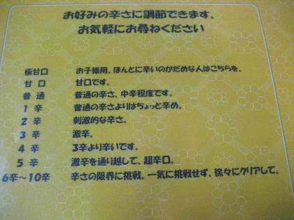 IMG_0128_convert_20100220065452.jpg