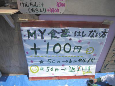 IMG_0995_convert_20100501161031.jpg