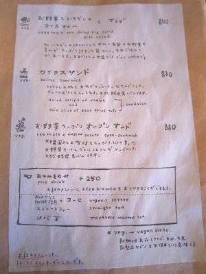 IMG_4272_convert_20101024085911.jpg