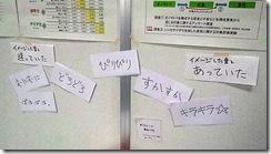 2011_03_11_20_37_09