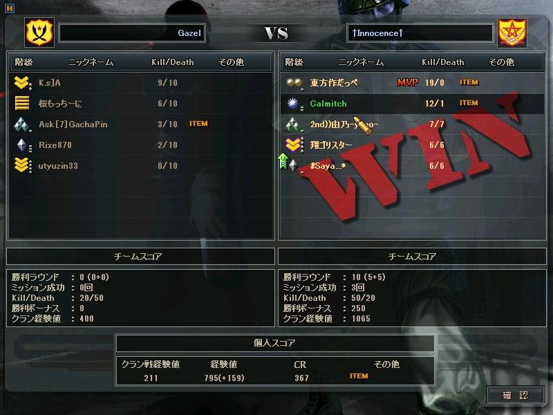 SuddenAttack 2012-04-22 15-06-01-269