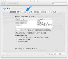 20120311c.jpg