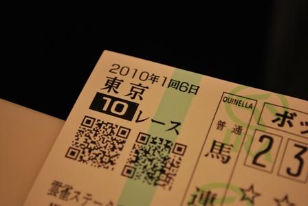 20100214_050.jpg