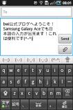 SS_S5830_JP⑤