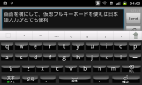 SS_I9100_JP⑦