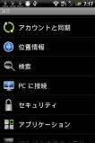 HTC_ARIA_JP③