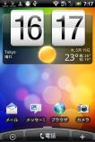 HTC_ARIA JP①