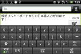 HTC_ARIA_JP⑦
