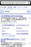 HTC_ARIA_JP⑥
