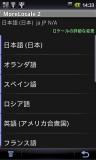 MO_A1680_JP④