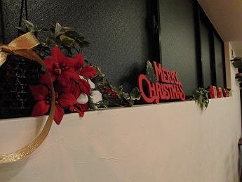 クリスマス2-T