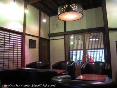 和雑貨&Cafe 蔵楽◇店内(ソファー席)
