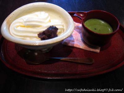 和雑貨&Cafe 蔵楽◇バニラアイス抹茶掛け